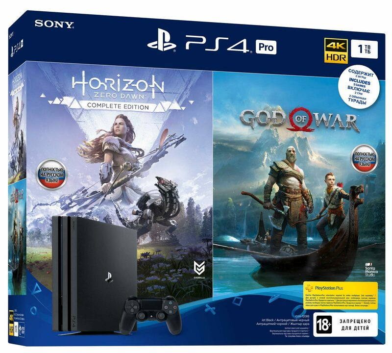 Sony PlayStation 4 Pro 1Tb Black (God of War & Horizon Zero Dawn CE)